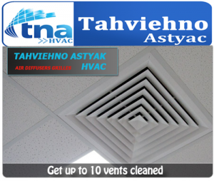 valve 300x254 دریچه سقفی