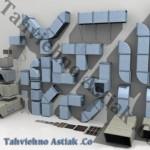 HVAC duct 295x300 150x150 کانال کشی
