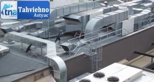 main baner 300x161 کانال ساز صنعتی