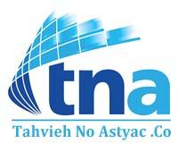 tnac logo فروش شوت زباله