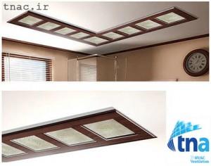 سقف کاذب چوبی 11 300x236 سقف کاذب چوبی MDF