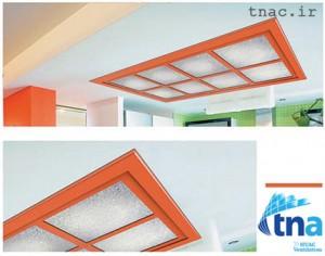سقف کاذب چوبی 7 300x236 سقف کاذب چوبی MDF