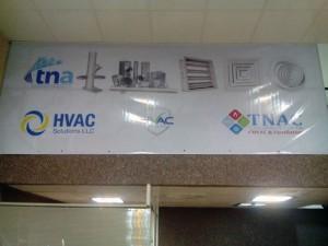 نمایشگاه دریچه ،شوتینگ و کانال هوا 300x225 نمایشگاه دائمی دریچه هوا و کانال سازی
