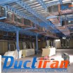 cleen room duct 150x150 داکتیران انتقال استاندارد هوا