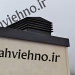 کلاهک رایزر تاسیساتی پشت بام 150x150 اجزای کلاهک کلبه ای | دودکش